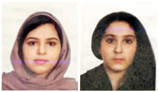ABD'den sığınma isteyen iki Suudi kızı Öldürdüler