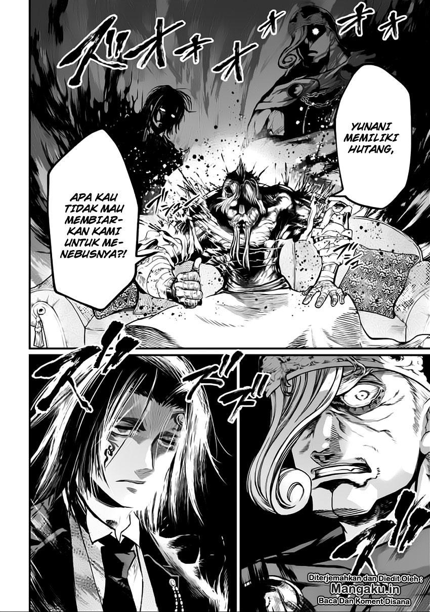 Shuumatsu no Valkyrie: Chapter 20 - Page 18