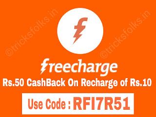 freecharge instant cashback