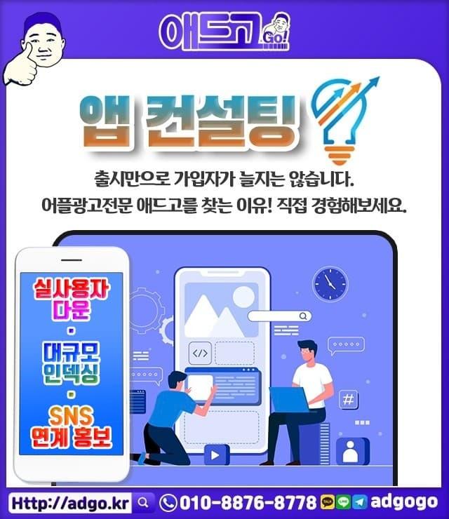 광주서구정품스티커제작