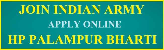 PALAMPUR Army Rally 2019 Online Form