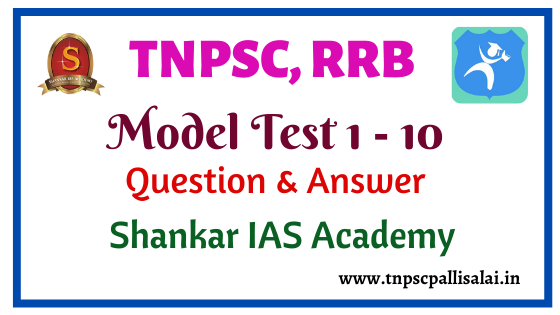TNPSC Exams model test 1 - 10 Question and Answer