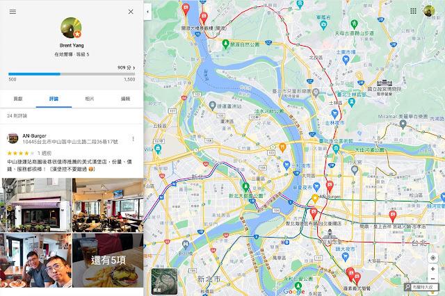 【行銷手札】現在開始也不嫌晚,你該經營的 4 種「網路影響力」 - 透過 Google Maps 的評論也能創造個人影響力