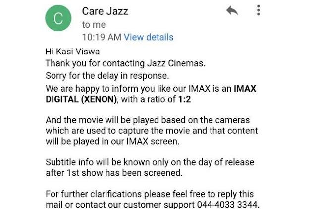 நம்ம ஊர் ஐமேக்ஸ் நிஜமானதா? | Is our IMAX mood really real?