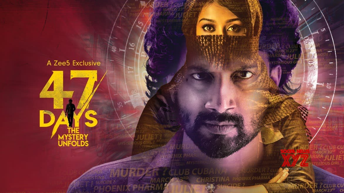 47 Days Full Movie Review In 3Movierulz