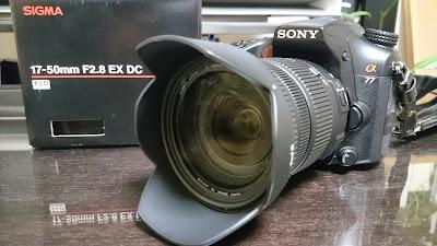 SIGMA 17-50mm F2.8 EX DC-4