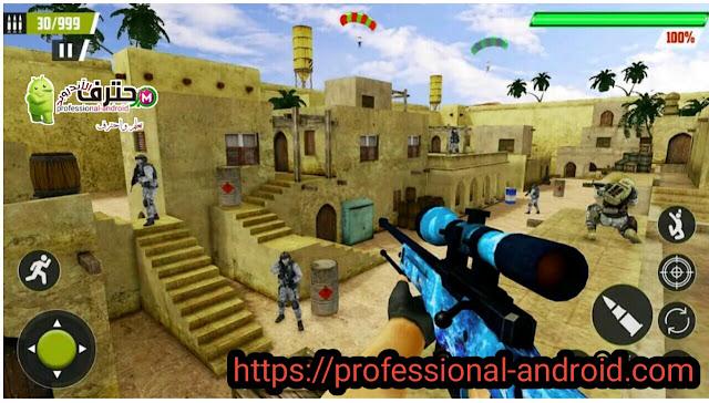 تحميل لعبة مكافحه الارهاب العالمية الخاصة : آخر إصدار للأندرويد.