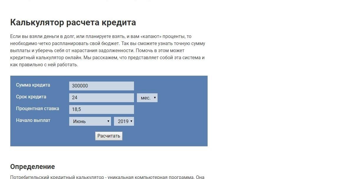 Восточный банк кредитная карта с 18 лет