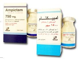 سعر ودواعى إستعمال دواء أمبيكتام Ampictam مضاد حيوى