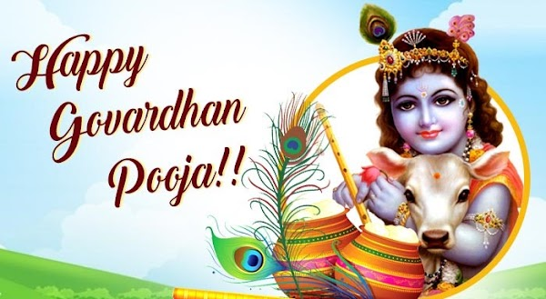 Happy Govardhan Puja / अन्नकूट पूजा Wishes,Status,Shayari in Hindi