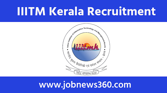IIITM Kerala Recruitment 2020 for Software Engineer