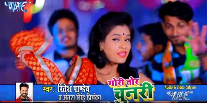 गोरी तोरी चुनरी बा लाल रे (Gori Tori chunari ba lal lal re) Bhojpuri Lyrics- by Ritesh Pandey