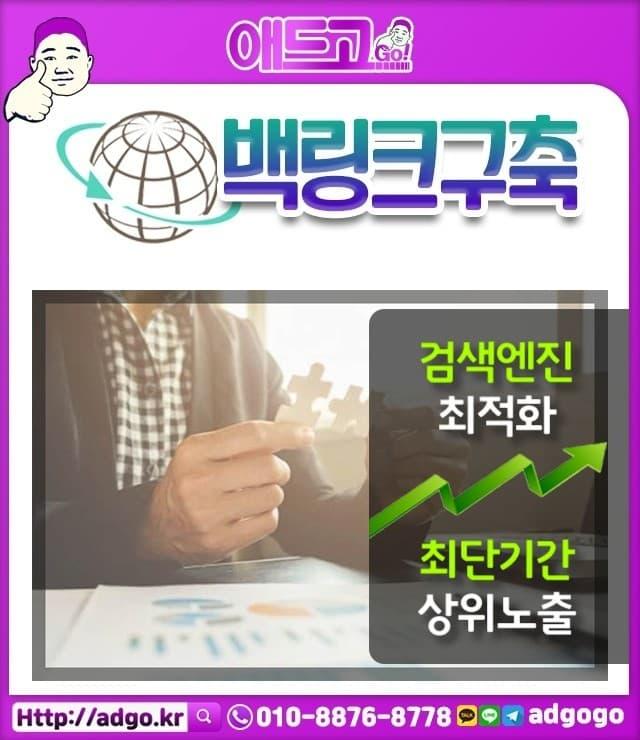 광주광역시바이럴마케팅성공사례