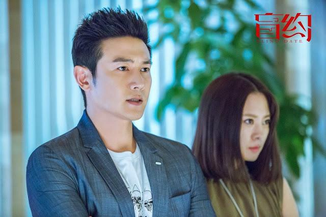 Blind Date Chinese drama Lu Yi