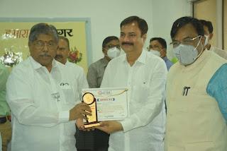 मुंबई भाजपा प्रवक्ता उदयप्रताप सिंह को कोरोना योद्धा पुरस्कार     #NayaSaberaNetwork