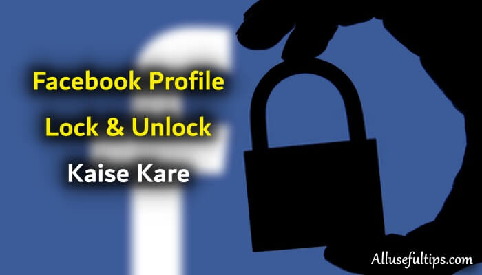 Facebook Profile Lock and Unlock Kaise Kare