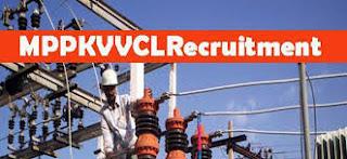 MPPKVVCL Recruitment