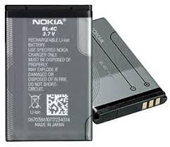 Grossiste Nokia Batterie BL4C