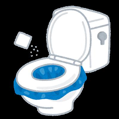 災害時の緊急用トイレのイラスト(市販)