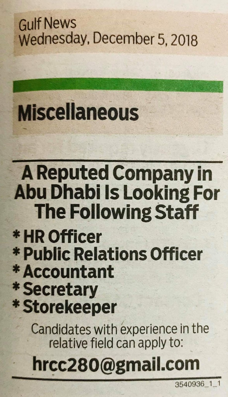 A Reputed Company Looking HR Officer,Public Relations