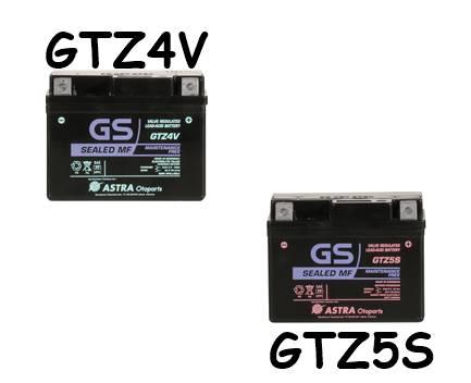 3 Perbedaan Aki GTZ4V dan GTZ5S, Cocok Untuk Motor Apa Ya?