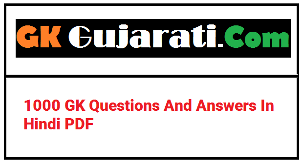 1000 GK Questions And Answers In Hindi PDF