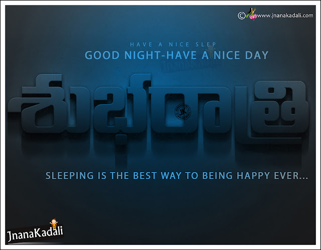 best telugu good night quotes, 3d Telugu Good night hd wallpapers with Qutoes
