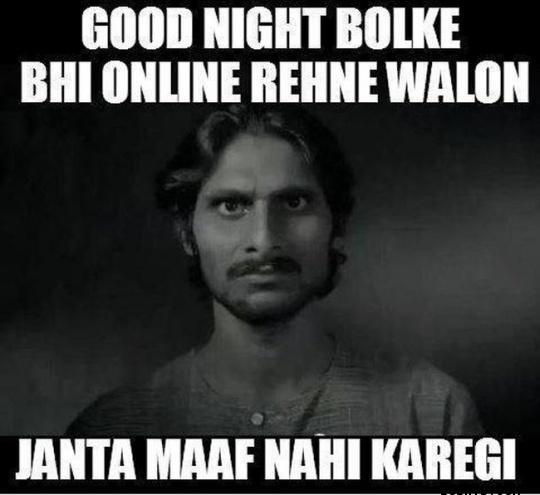 Good Night Funny Image in Hindi