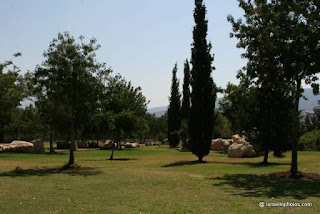 Karmiel, The Galilee Park