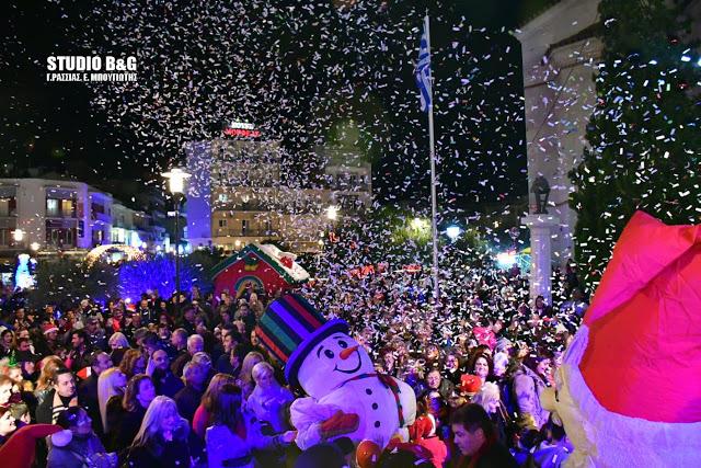 """SANTARGOSFUN"" στις 3 Δεκεμβρίου για το MAKE-A-WISH (Κάνε-μια-ευχή-Ελλάδας)"