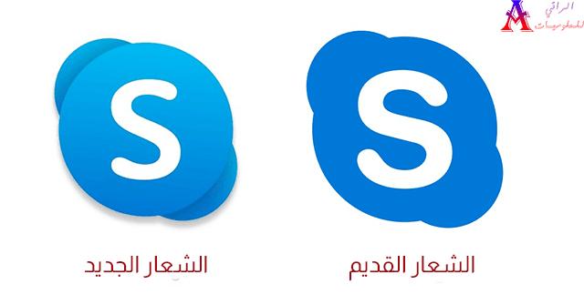 مايكروسوفت تُجدد شعار سكايب