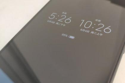 Always On Display Xiaomi