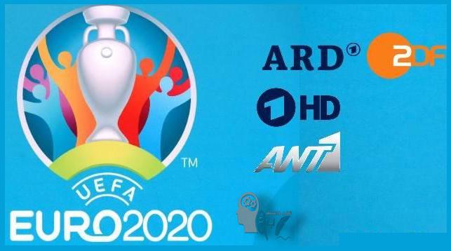 رسميا  كأس الأمم الأوروبية  يورو2021 مجانا وبدون تشفير