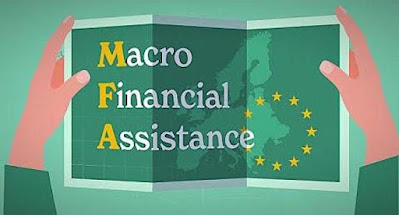 """Евросоюз выделил Украине еще €600 млн """"макрофинансовой помощи"""""""