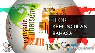 Teori kemunculan bahasa
