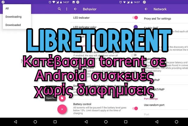 LibreTorrent - Ανοικτού κώδικα εφαρμογή για κατέβασμα torrent σε κινητά τηλέφωνα