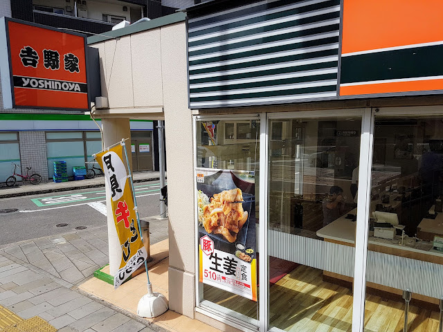 【长崎美食】日本北九州亲子游@Day1 午餐 JR长崎站前 Yoshinoya 吉野家  平价好吃的日式连锁餐厅
