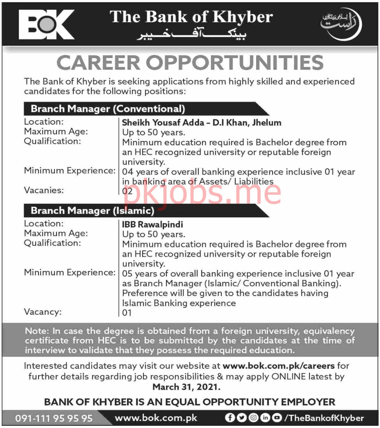 Latest The Bank of Khyber Management Posts 2021 Ad2