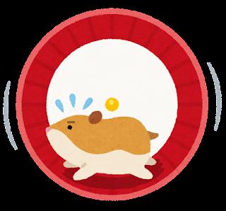 animal_hamstert_mawashiguruma%255B1%255D