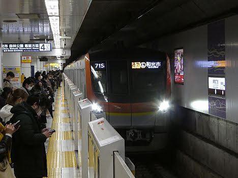 【ダイヤ改正で増強!】17000系の通勤急行 和光市行き