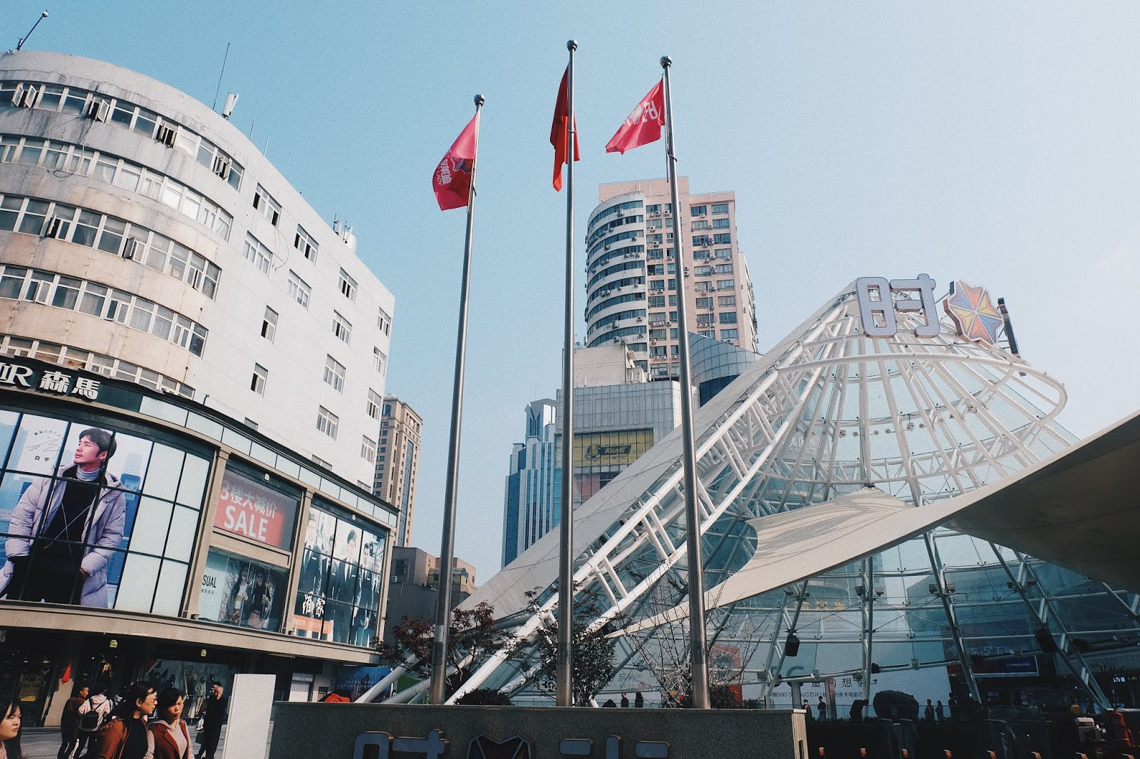 Fakta Menarik Tentang Cina - Monica Maharani Sitompul | Rsjournal