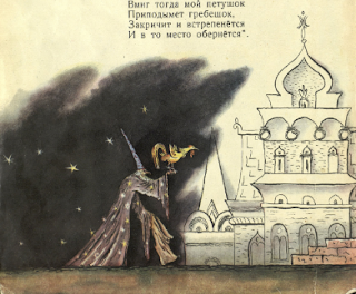 illjustracii-skazka-o-zolotom-petushke-hudozhnik-v-konashevich-3