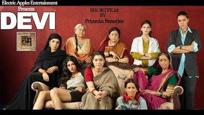 Devi-Movie-First-look-Andhra-Talkies
