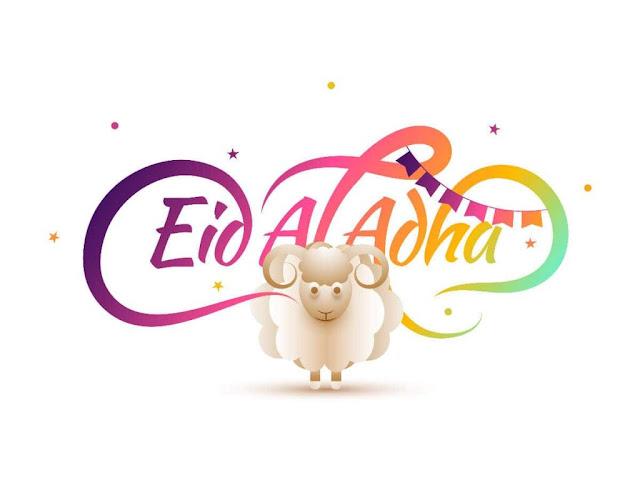 Bakra Eid DP