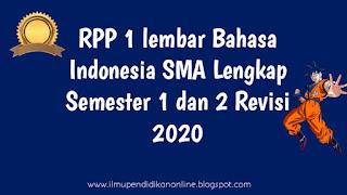 RPP 1 lembar Bahasa Indonesia SMA Lengkap Semester 1 dan 2