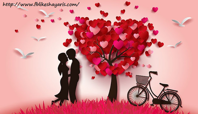 Love Quotes for Love Valentines Day with Pictures