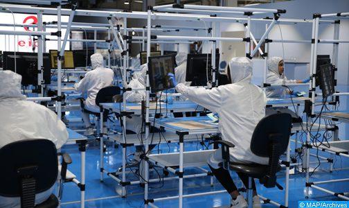 المغرب/كوفيد-19: التدابير العاجلة من شأنها الحفاظ على 71 في المائة من مناصب الشغل (البنك الإفريقي للتنمية/منظمة العمل الدولية)