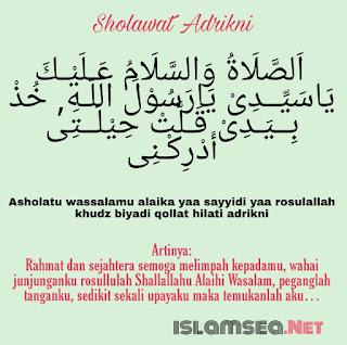 Sholawat Adrikni islamsea