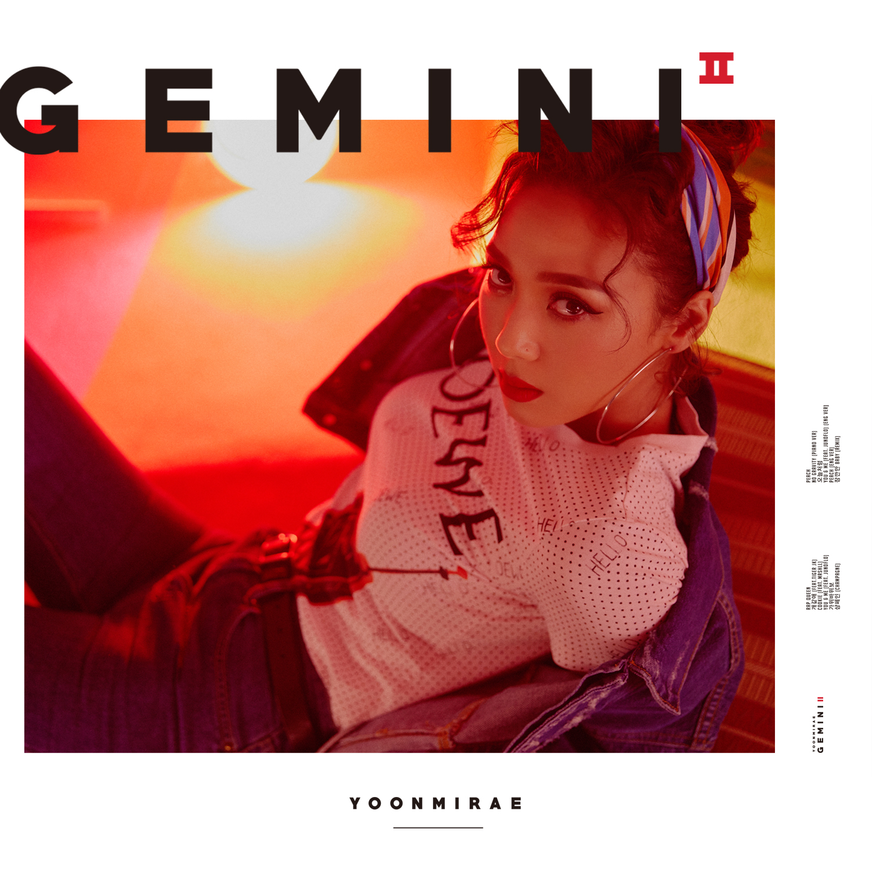 Yoonmirae – Champagne (Feat  Junoflo) Lyrics - K-Lyrics For You