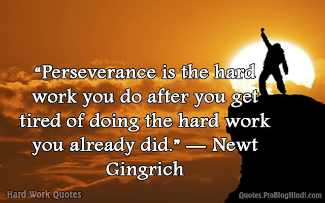 hard work quotes for employees